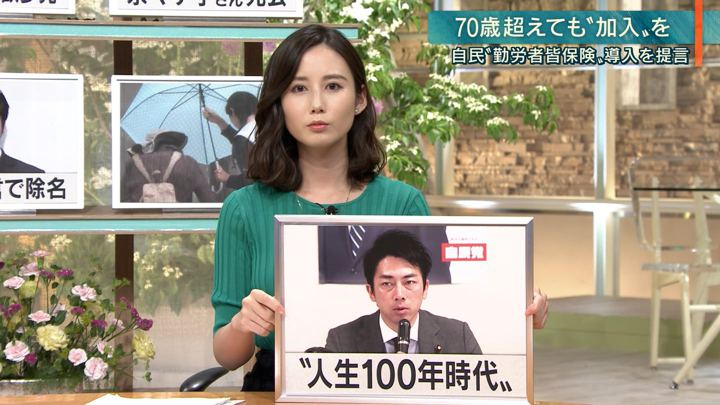 2019年05月14日森川夕貴の画像12枚目