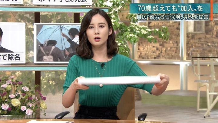 2019年05月14日森川夕貴の画像13枚目