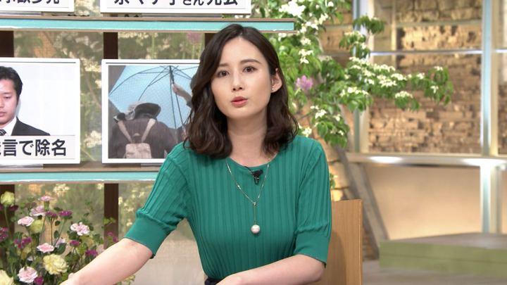2019年05月14日森川夕貴の画像16枚目
