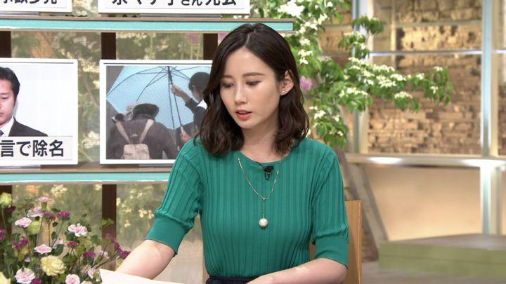 2019年05月14日森川夕貴の画像17枚目