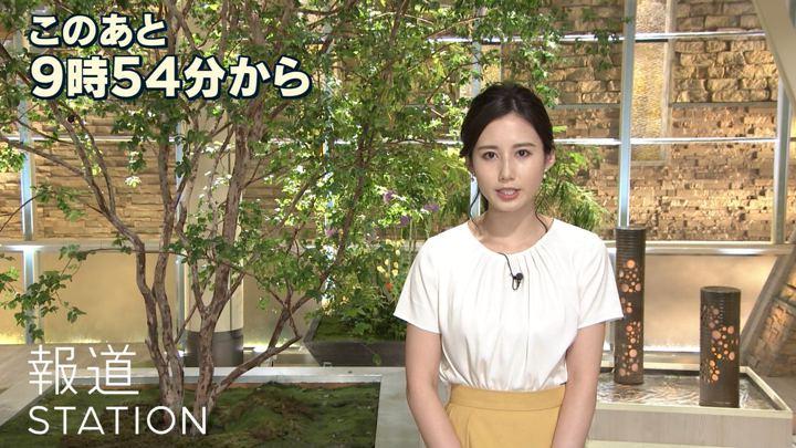 2019年05月15日森川夕貴の画像02枚目