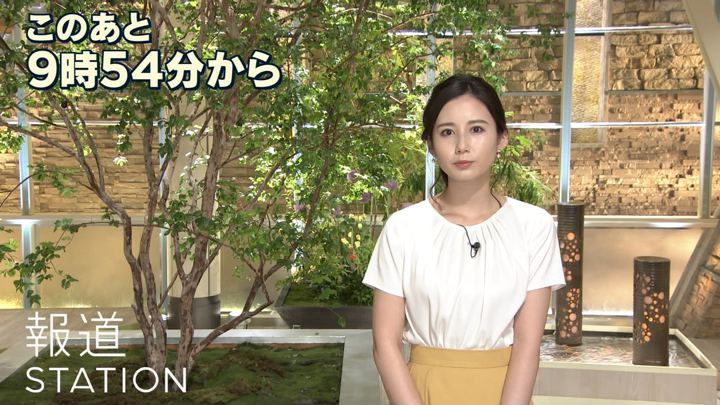 2019年05月15日森川夕貴の画像03枚目