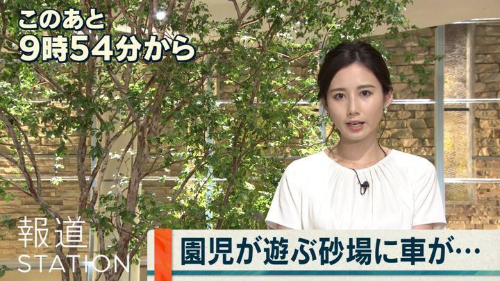 2019年05月15日森川夕貴の画像04枚目