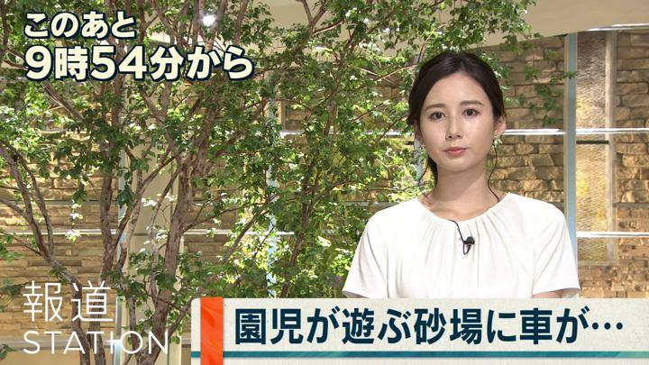 2019年05月15日森川夕貴の画像05枚目