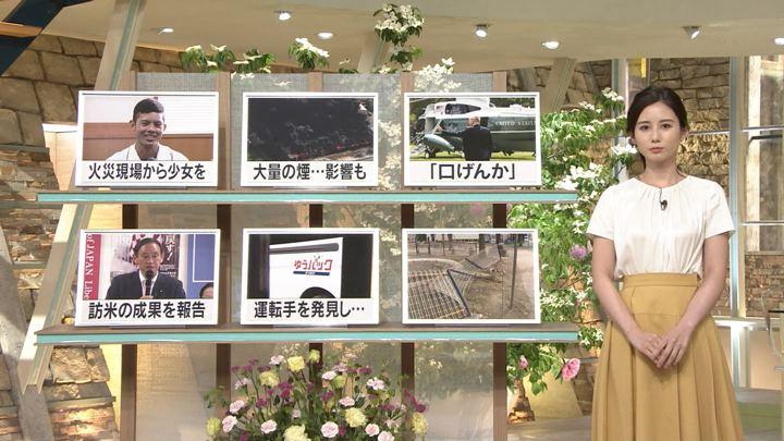 2019年05月15日森川夕貴の画像09枚目