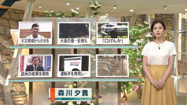 2019年05月15日森川夕貴の画像10枚目
