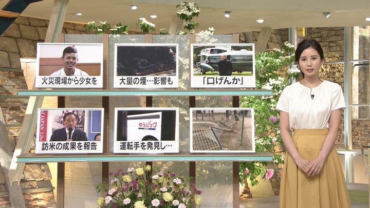 2019年05月15日森川夕貴の画像11枚目