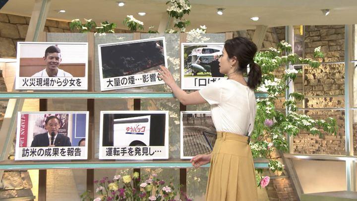 2019年05月15日森川夕貴の画像12枚目