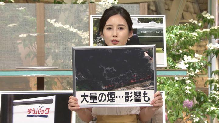 2019年05月15日森川夕貴の画像14枚目