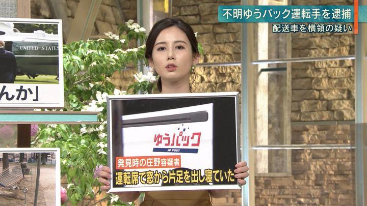 2019年05月15日森川夕貴の画像15枚目