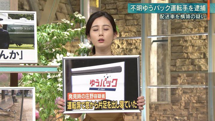 2019年05月15日森川夕貴の画像16枚目