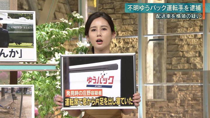 2019年05月15日森川夕貴の画像17枚目