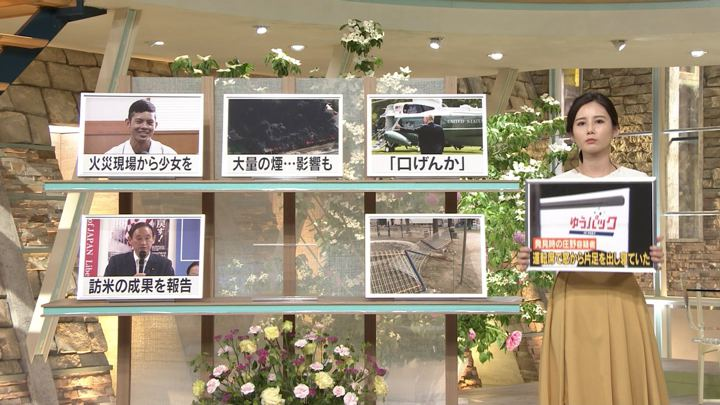 2019年05月15日森川夕貴の画像19枚目
