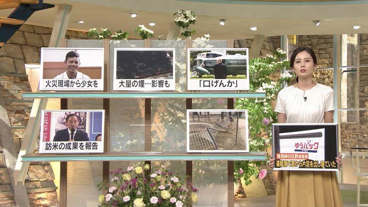 2019年05月15日森川夕貴の画像20枚目