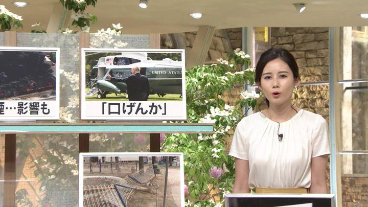 2019年05月15日森川夕貴の画像22枚目