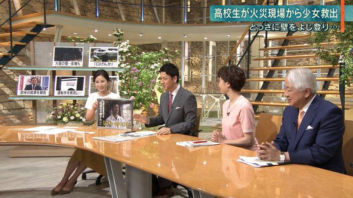 2019年05月15日森川夕貴の画像25枚目