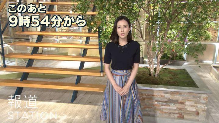 2019年05月16日森川夕貴の画像02枚目