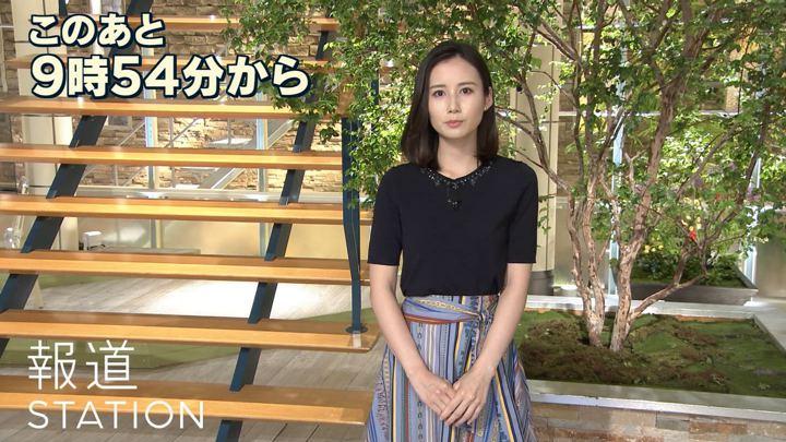 2019年05月16日森川夕貴の画像03枚目