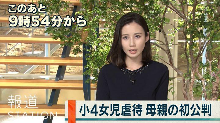 2019年05月16日森川夕貴の画像04枚目