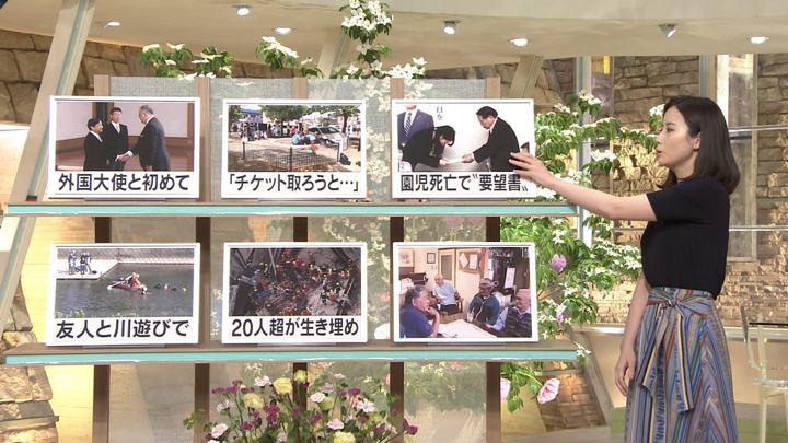 2019年05月16日森川夕貴の画像08枚目