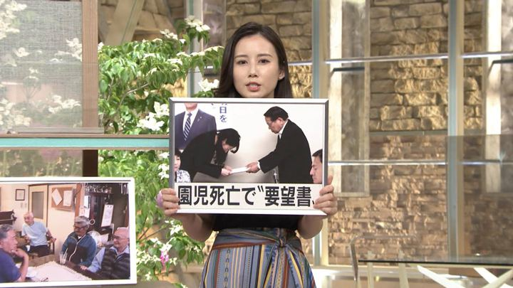 2019年05月16日森川夕貴の画像09枚目