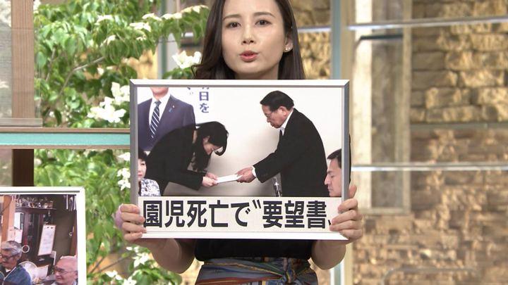 2019年05月16日森川夕貴の画像10枚目
