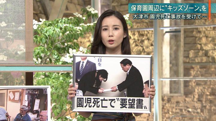 2019年05月16日森川夕貴の画像11枚目