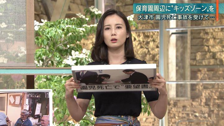 2019年05月16日森川夕貴の画像12枚目