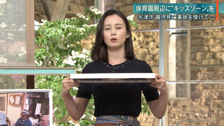 2019年05月16日森川夕貴の画像13枚目