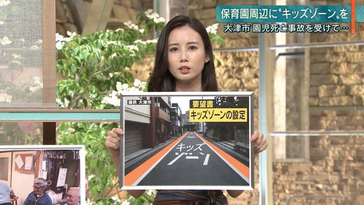 2019年05月16日森川夕貴の画像14枚目