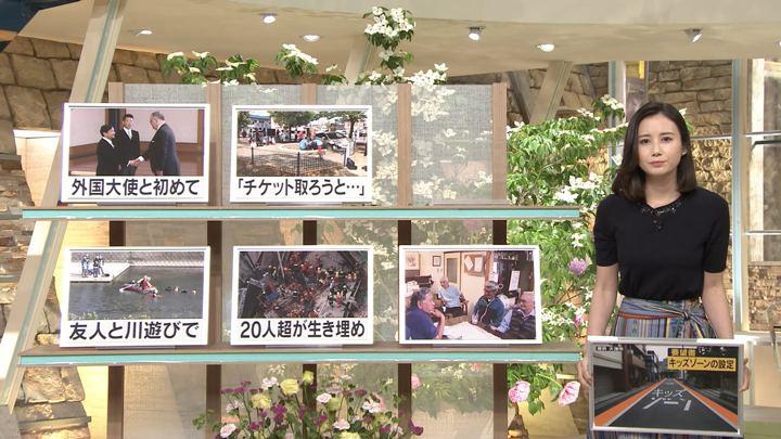 2019年05月16日森川夕貴の画像15枚目
