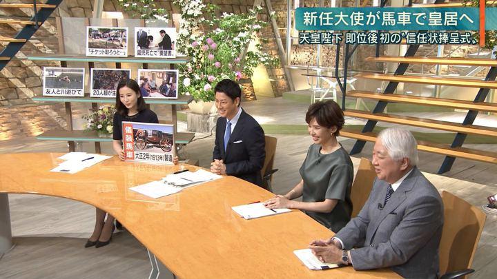 2019年05月16日森川夕貴の画像16枚目