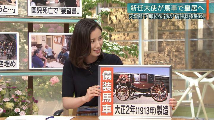 2019年05月16日森川夕貴の画像17枚目