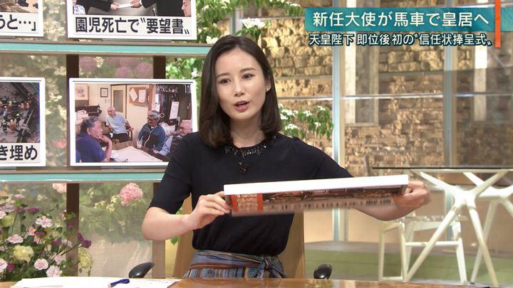 2019年05月16日森川夕貴の画像18枚目