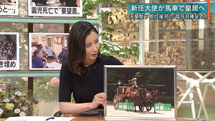 2019年05月16日森川夕貴の画像19枚目