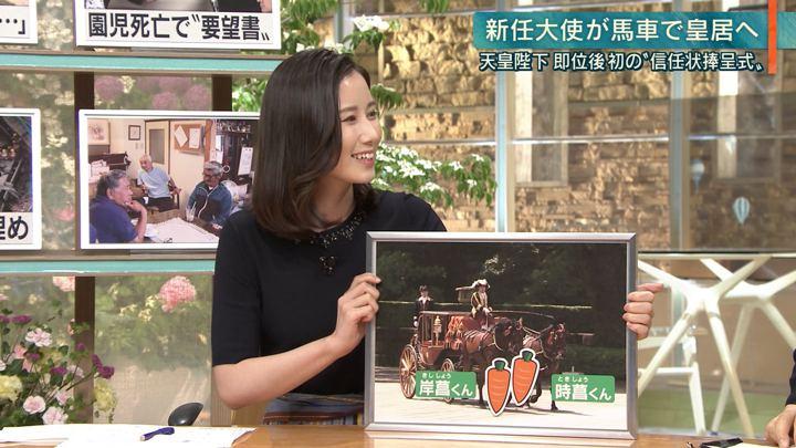 2019年05月16日森川夕貴の画像20枚目