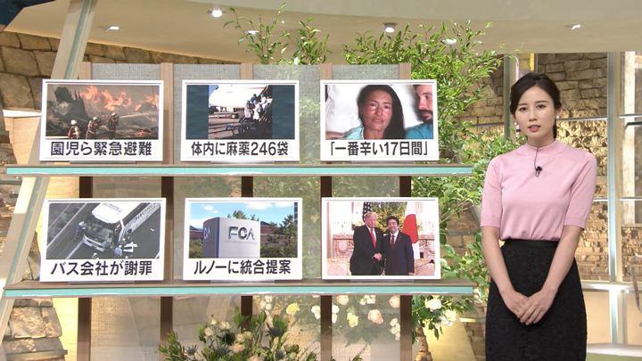 2019年05月27日森川夕貴の画像05枚目