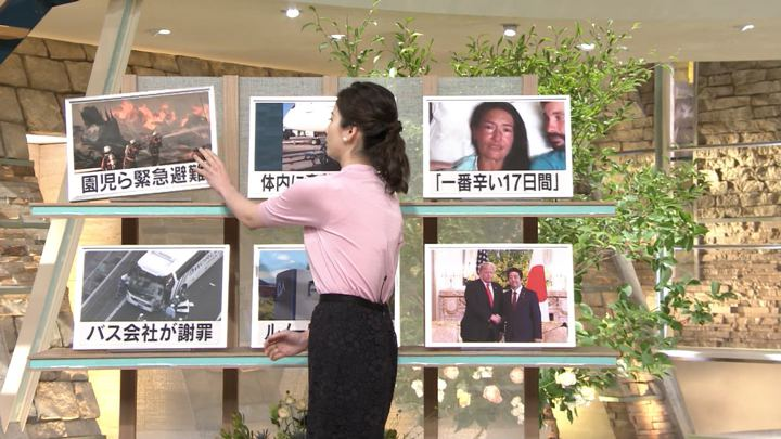 2019年05月27日森川夕貴の画像06枚目