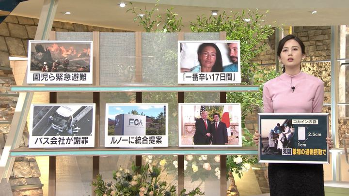 2019年05月27日森川夕貴の画像11枚目