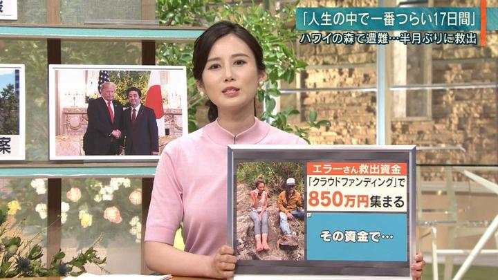 2019年05月27日森川夕貴の画像13枚目