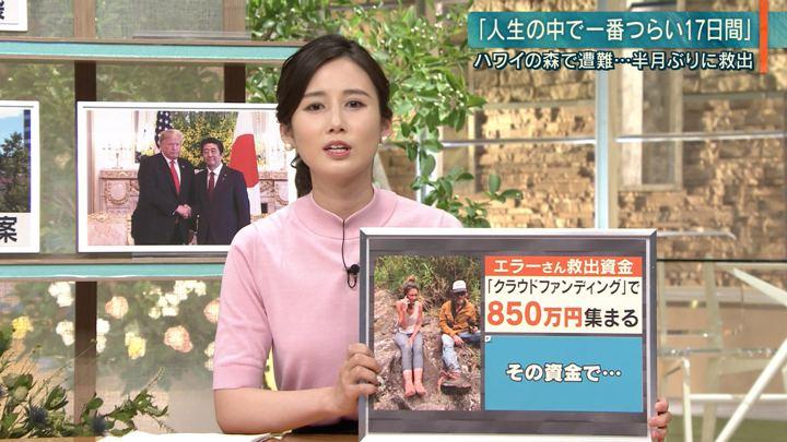 2019年05月27日森川夕貴の画像14枚目