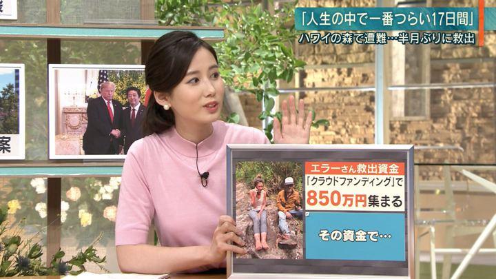 2019年05月27日森川夕貴の画像17枚目