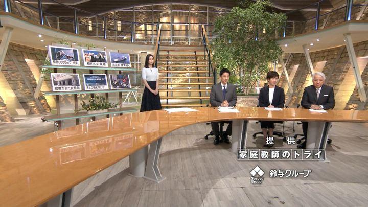 2019年05月28日森川夕貴の画像03枚目
