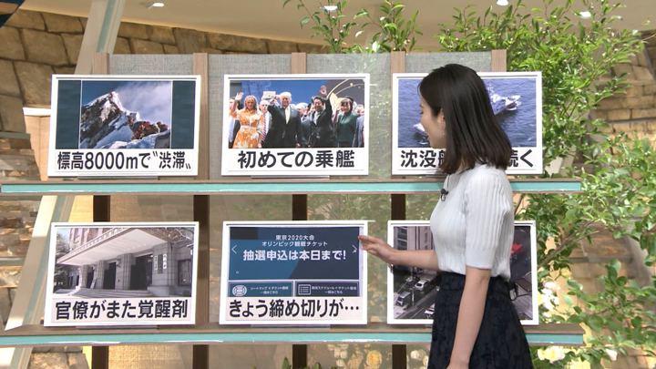 2019年05月28日森川夕貴の画像05枚目