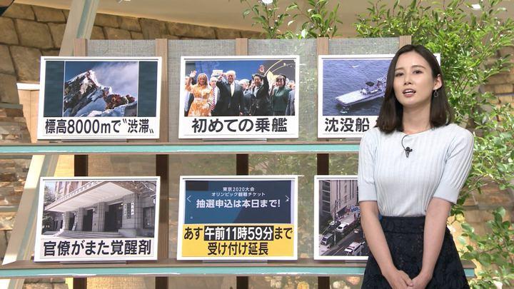 2019年05月28日森川夕貴の画像06枚目