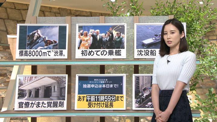 2019年05月28日森川夕貴の画像08枚目