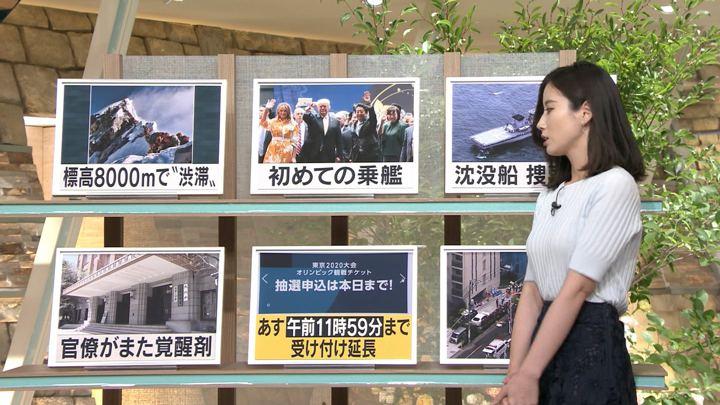 2019年05月28日森川夕貴の画像09枚目