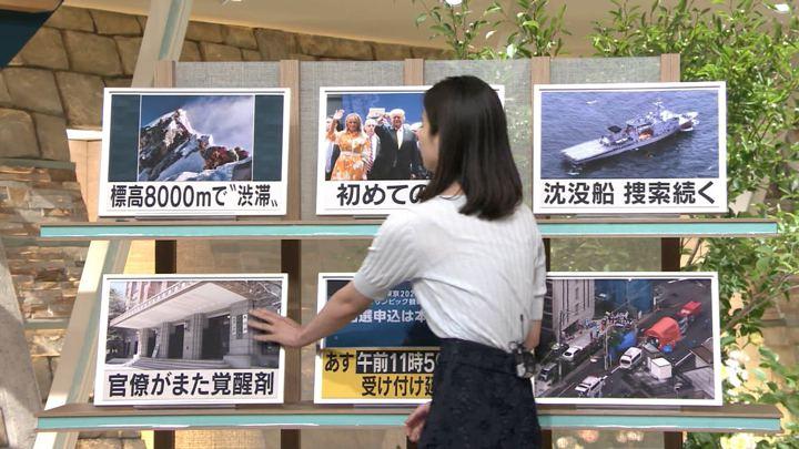 2019年05月28日森川夕貴の画像10枚目