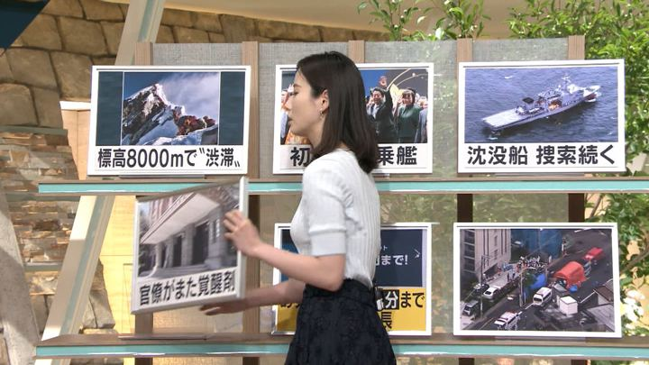 2019年05月28日森川夕貴の画像11枚目