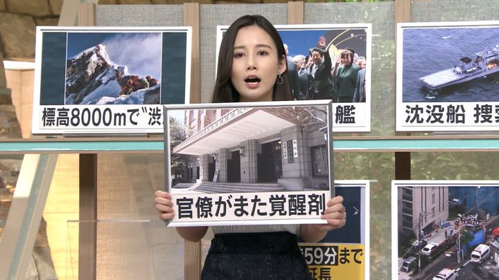 2019年05月28日森川夕貴の画像12枚目